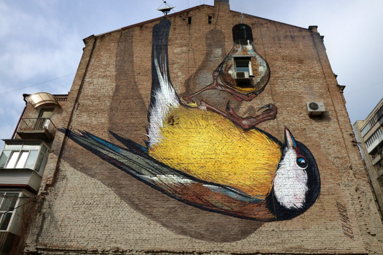 Kievs most stunning wall murals 2017 guide best of kiev freedom amipublicfo Gallery